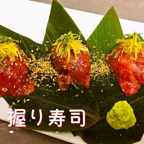 炙り握り寿司(3貫)